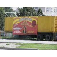 P6142750_Novocherkassk