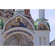 IMGP4866_Ioanno_Bogoslovsky_monastery