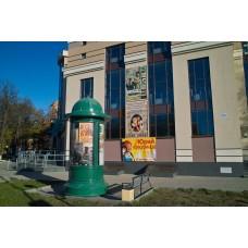 SDIM0801_Zvenigorod