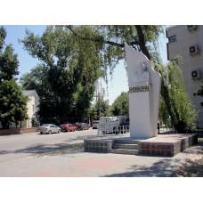 DSC03735_Taganrog