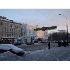 P2170164_Moscow
