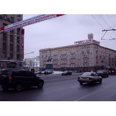 P2260214_Moscow